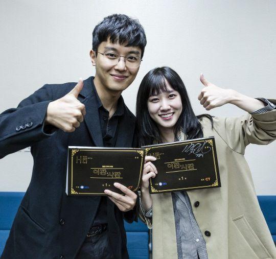 top-6-bo-phim-han-moi-nhat-thang-11-duoc-mot-ngong-cho 7