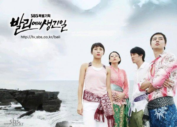 hot-chuyen-tinh-bali-han-se-co-ban-remake-vao-nam-2018