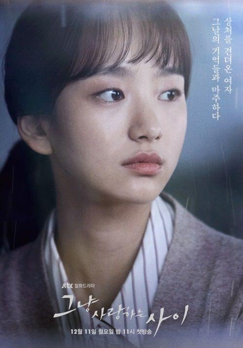 list-phim-han-moi-nhat-thang-12-mot-co-muon-bo-lo-p1 20