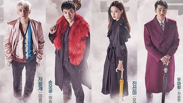 top-5-phim-bo-han-quoc-hot-dang-co-rating-cao-nhat-thang-12-2017