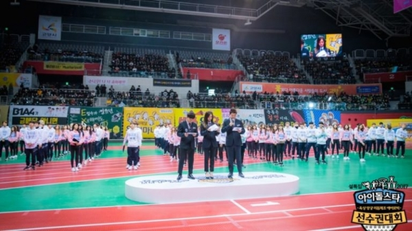 wanna-one-se-tham-gia-idol-star-athletics-championship-2018 1