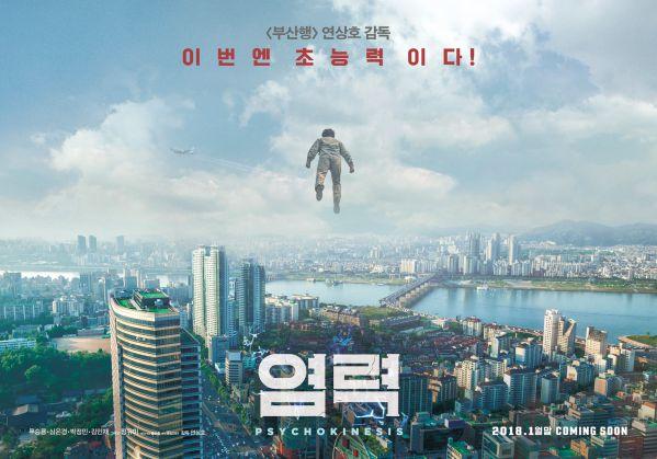 list-6-bo-phim-le-han-quoc-tan-cong-phong-chieu-thang-1-2018