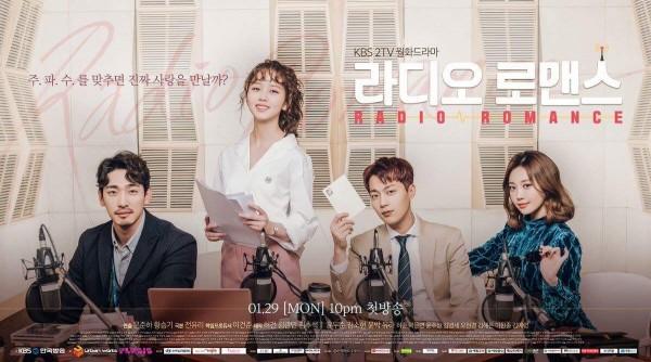 radio-romance-do-guc-truoc-loat-anh-dep-cua-doo-joon-kim-so-hyun