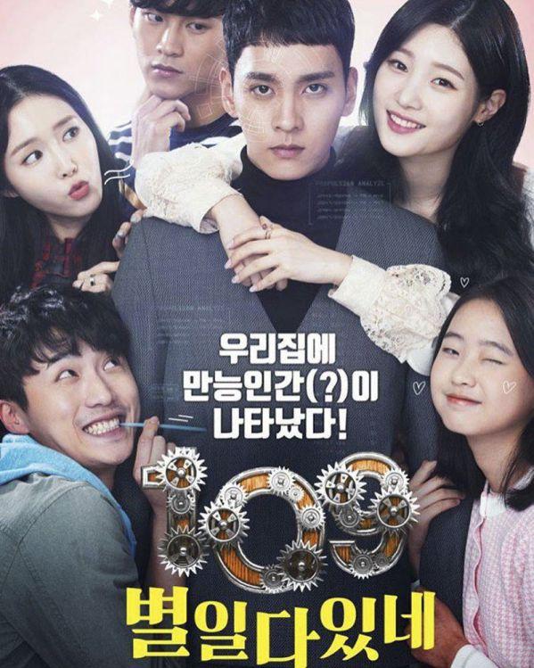 top-nhung-bo-phim-han-moi-hay-nhat-hien-nay-ve-de-tai-robot 1