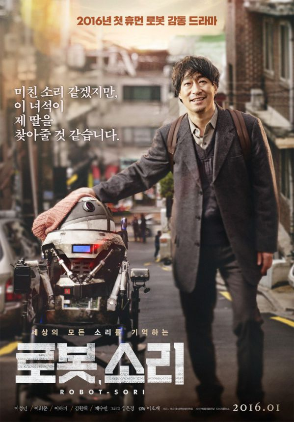 top-nhung-bo-phim-han-moi-hay-nhat-hien-nay-ve-de-tai-robot 8