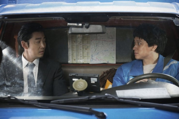 golden-slumber-phim-hot-cua-kang-dong-won-khuay-dao-valentine 4