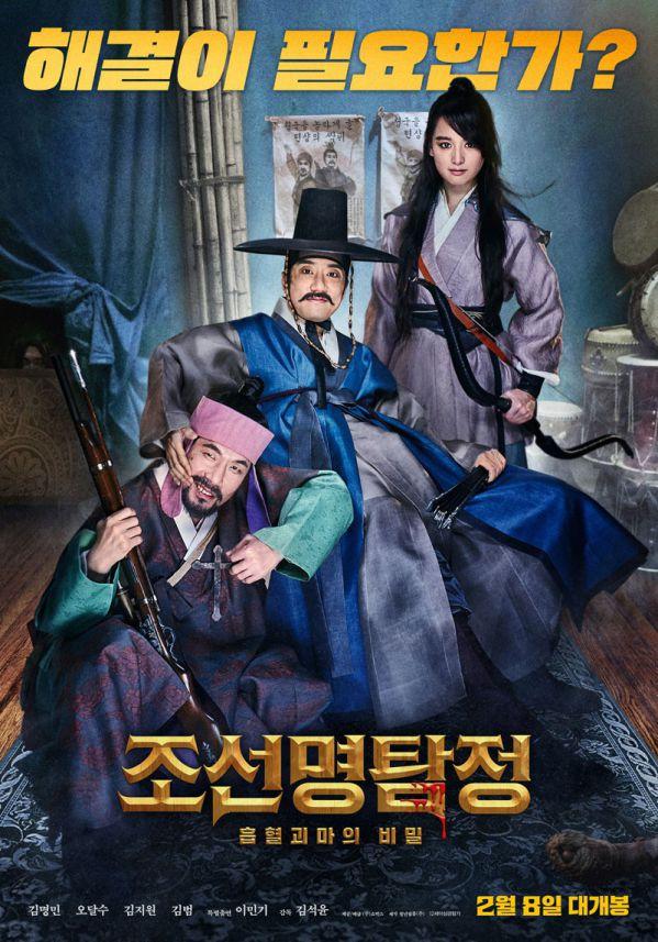 phim-dien-anh-han-thang-2-2018-co-trang-giat-gan-kich-tinh-phieu-luu 1