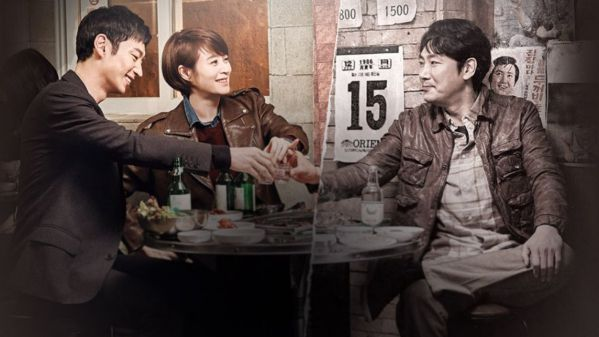 top-5-phim-bo-han-quoc-hay-dat-cac-giai-thuong-xuat-sac-nhat 7