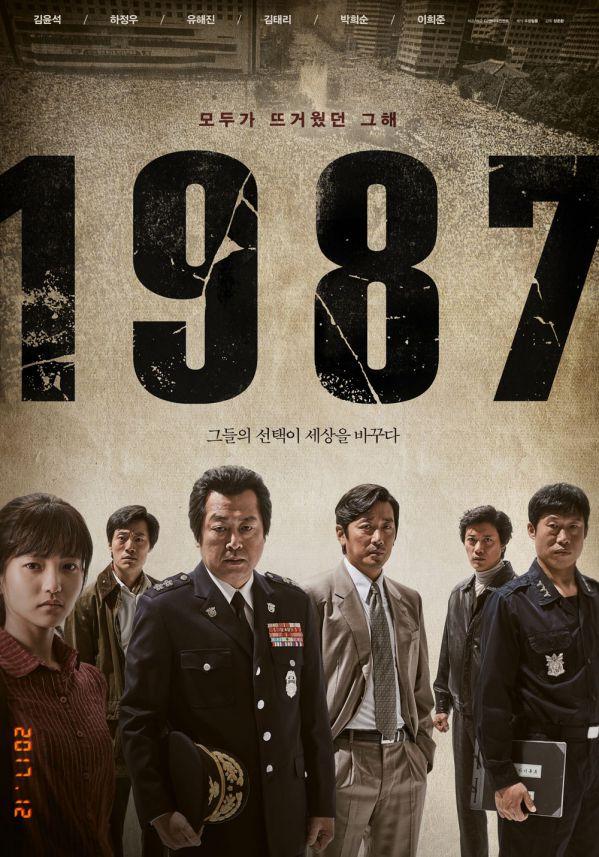 1987-phim-cua-kang-dong-won-khien-tong-thong-han-quoc-roi-le 1