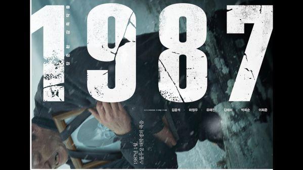 1987-phim-cua-kang-dong-won-khien-tong-thong-han-quoc-roi-le