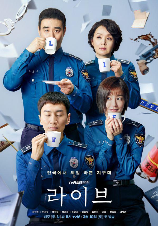 hom-nay-ban-co-hong-live-phim-moi-cua-lee-kwang-soo 1