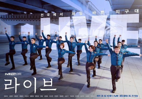 hom-nay-ban-co-hong-live-phim-moi-cua-lee-kwang-soo 4