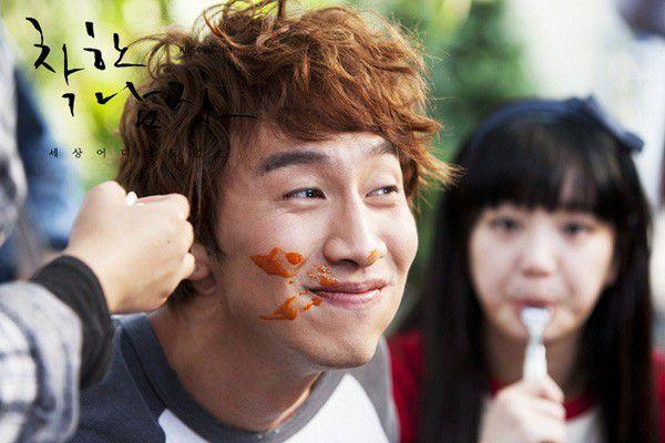 hom-nay-ban-co-hong-live-phim-moi-cua-lee-kwang-soo