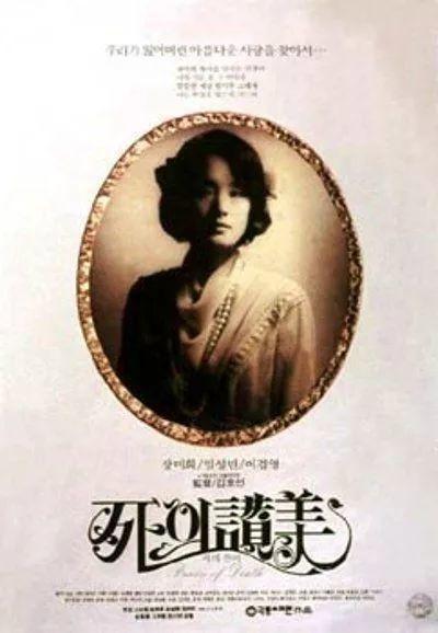 lee-jong-suk-tro-lai-du-an-phim-moi-mang-ten-hymn-of-death 4