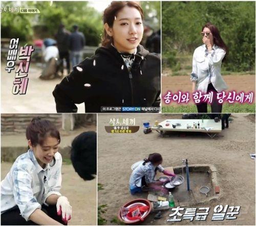 park-shin-hye-so-ji-sub-tham-gia-show-little-house-in-the-woods 4