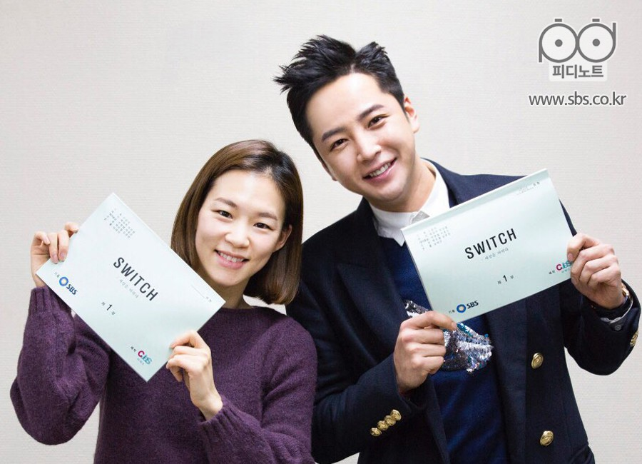 switch-change-the-world-drama-moi-cua-jang-geun-suk-sap-len-song 11