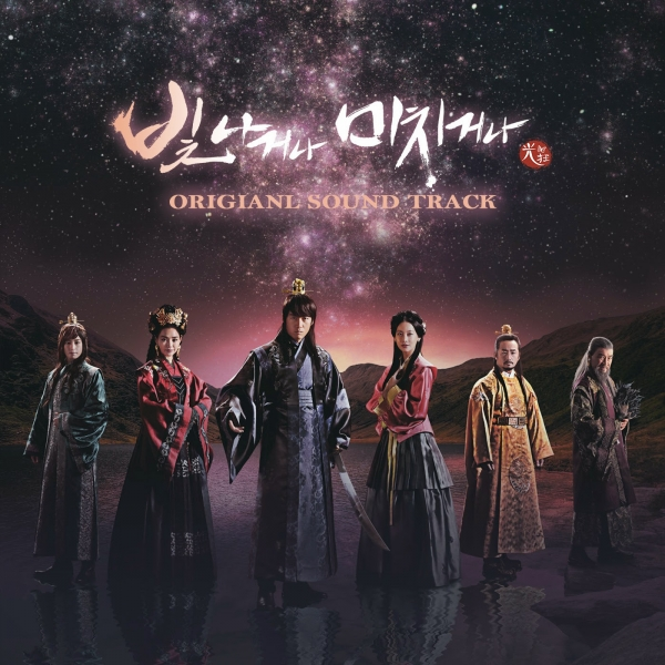 tat-tan-tat-ve-su-nghiep-nhung-bo-phim-cua-my-nhan-oh-yeon-seo 6