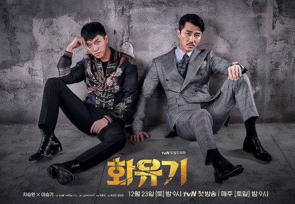 top-10-phim-han-quoc-hay-nhat-ve-con-nha-giau-bac-va-tai-phiet 9