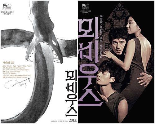 6-bo-phim-le-han-quoc-ve-bao-luc-tinh-duc-ban-khong-nen-xem 8
