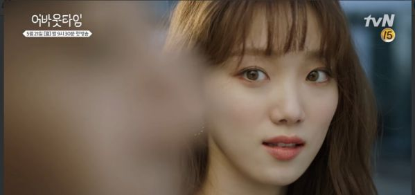 about-time-tung-trailer-dau-tien-lee-sung-kyung-dep-nhu-nu-than