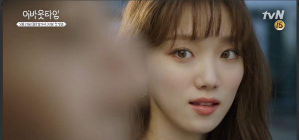 about-time-tung-trailer-dau-tien-lee-sung-kyung-dep-nhu-nu-than