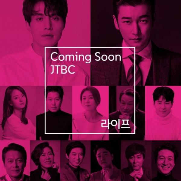 http://khophimhan.com/wp-content/uploads/2018/04/dan-dien-vien-khung-trong-life-phim-moi-cua-lee-dong-wook-2.jpg