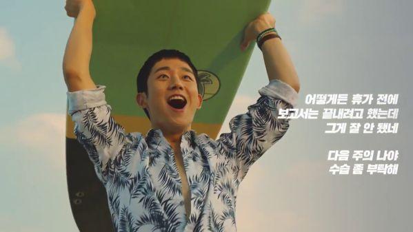 jung-hae-in-doi-doi-nam-trong-tay-chuc-ty-sau-khi-dong-chi-dep