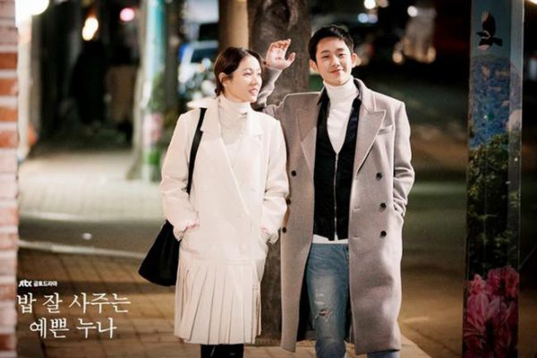 jung-hae-in-son-ye-jin-trong-chi-dep-mac-toan-do-hieu-noi-tieng
