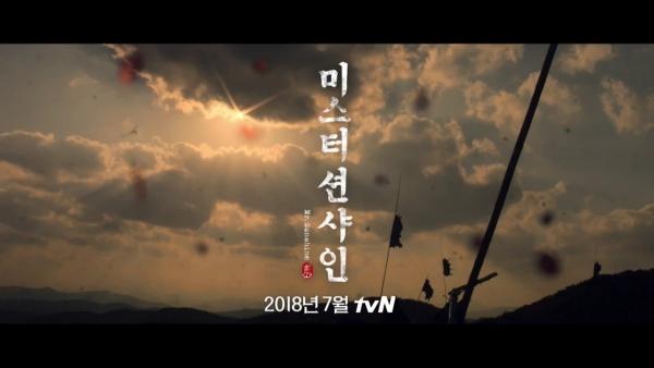 mr-sunshine-tung-teaser-thu-2-cua-cac-nhan-vat-chinh-rat-hoanh-trang 9