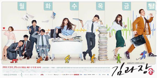top-20-phim-bo-han-quoc-hay-co-rating-cao-nhat-nam-2017 12