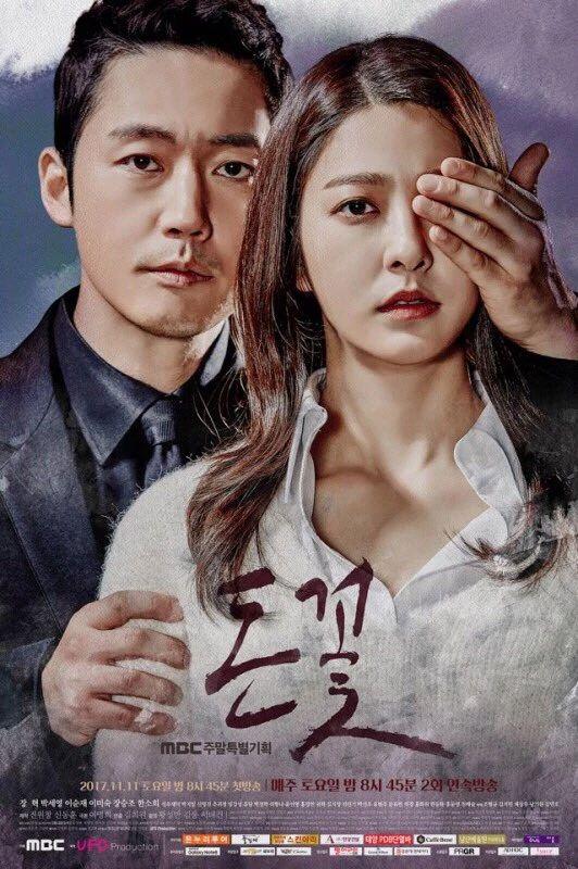 top-20-phim-bo-han-quoc-hay-co-rating-cao-nhat-nam-2017 13