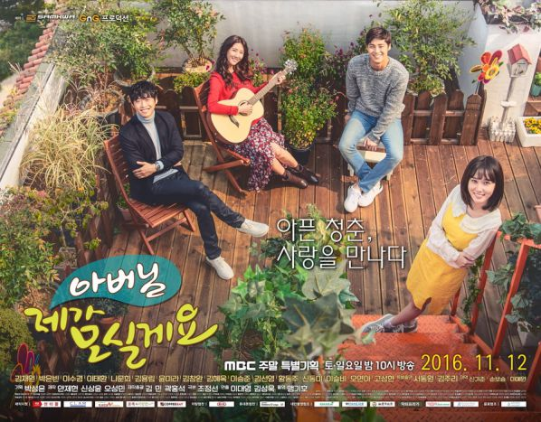 top-20-phim-bo-han-quoc-hay-co-rating-cao-nhat-nam-2017 15