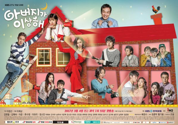 top-20-phim-bo-han-quoc-hay-co-rating-cao-nhat-nam-2017 2