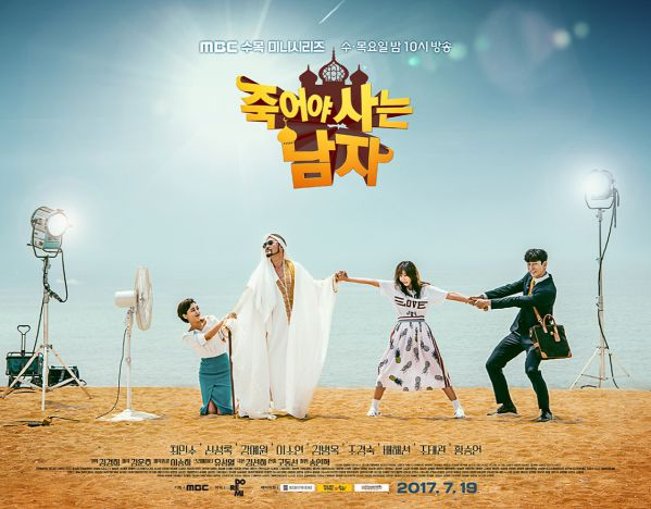 top-20-phim-bo-han-quoc-hay-co-rating-cao-nhat-nam-2017 20