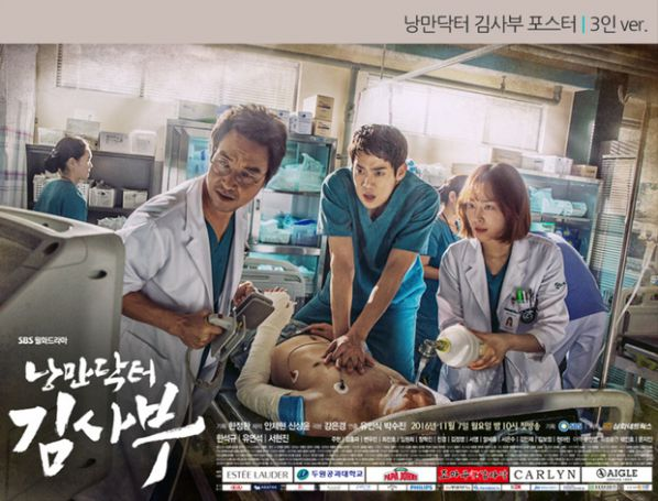 top-20-phim-bo-han-quoc-hay-co-rating-cao-nhat-nam-2017 5
