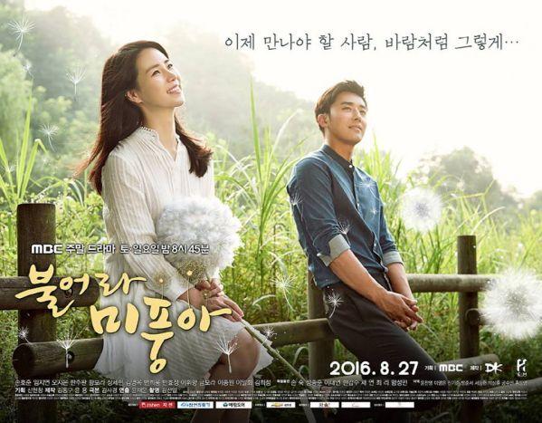 top-20-phim-bo-han-quoc-hay-co-rating-cao-nhat-nam-2017 6