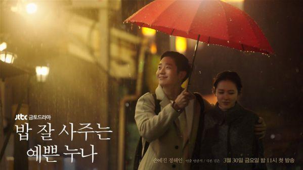 top-nhung-bo-phim-han-quoc-dang-hot-nhat-thang-4-2018 1