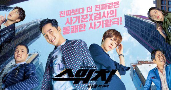top-nhung-bo-phim-han-quoc-dang-hot-nhat-thang-4-2018 10