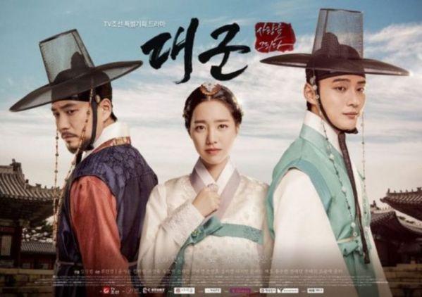 top-nhung-bo-phim-han-quoc-dang-hot-nhat-thang-4-2018 13
