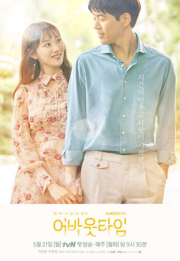 top-nhung-bo-phim-han-quoc-dang-hot-nhat-thang-4-2018 18