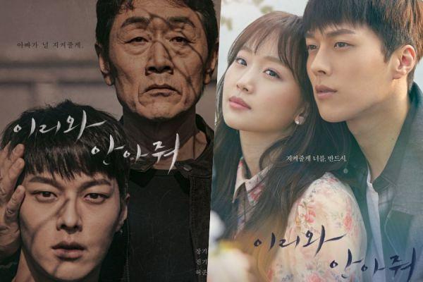 top-nhung-bo-phim-han-quoc-dang-hot-nhat-thang-4-2018 19
