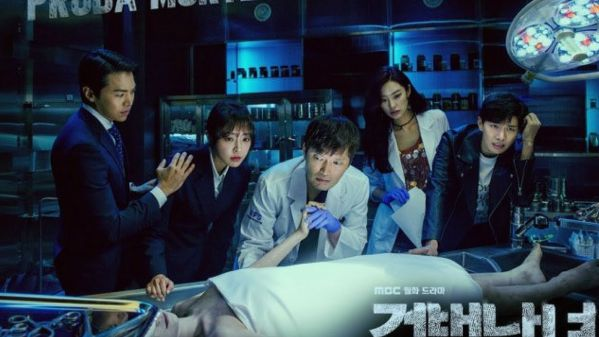 top-nhung-bo-phim-han-quoc-dang-hot-nhat-thang-4-2018 20