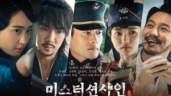 Top những bộ phim Hàn Quốc đang hot nhất tháng 4/2018 26