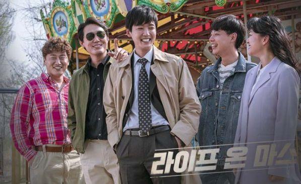 Top những bộ phim Hàn Quốc đang hot nhất tháng 4/2018 28