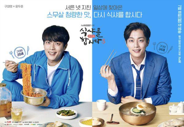 Top những bộ phim Hàn Quốc đang hot nhất tháng 4/2018 30