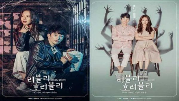 Top những bộ phim Hàn Quốc đang hot nhất tháng 4/2018 37