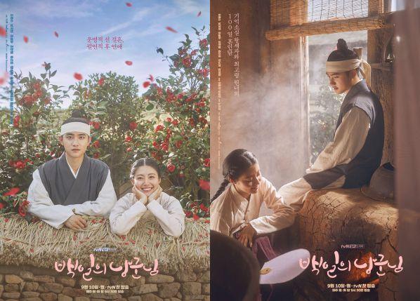 Top những bộ phim Hàn Quốc đang hot nhất tháng 4/2018 40