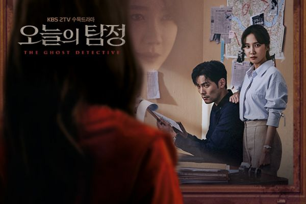 Top những bộ phim Hàn Quốc đang hot nhất tháng 4/2018 42