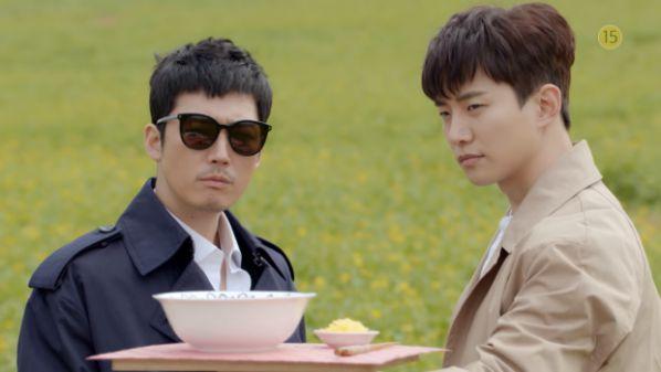 wok-of-love-cua-jung-ryeo-won-junho-he-lo-teaser-sieu-bua 10