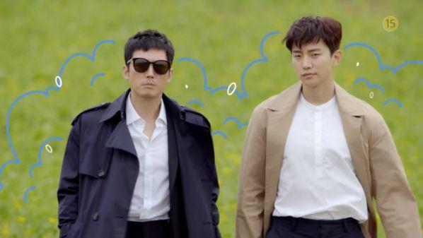 wok-of-love-cua-jung-ryeo-won-junho-he-lo-teaser-sieu-bua 3
